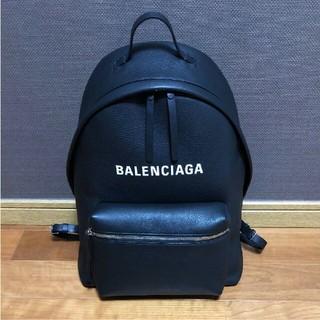 バレンシアガ(Balenciaga)のバレンシアガ エブリデイレザーリュック(リュック/バックパック)