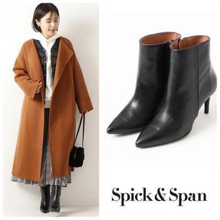 スピックアンドスパン(Spick and Span)の【MARIAN】ショートブーツ24cm(ブーツ)