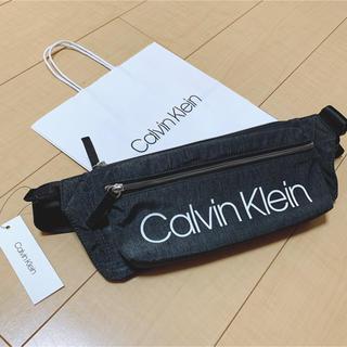 Calvin Klein - 【新品未使用】Calvin Klein メンズ ボディバッグ ウエストポーチ