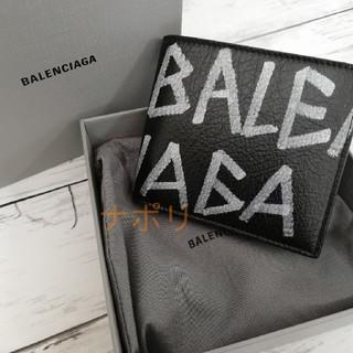 Balenciaga - バレンシアガ 折り財布 グラフィティ