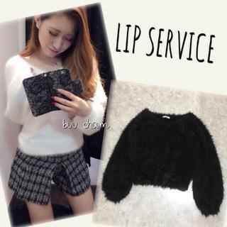 LIP SERVICE - LIP SERVICE♡ボリュームスリーブフェザーヤーンニットトップス