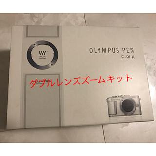 OLYMPUS - OLYMPUS PEN E-PL9 EZ ダブルズームキット