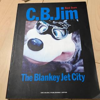 ブランキー・ジェット・シティ/C・B・JIM