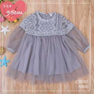 アウトレット⭐️レースチュールドレス 95cm(10) 海外子供服 soar(ワンピース)
