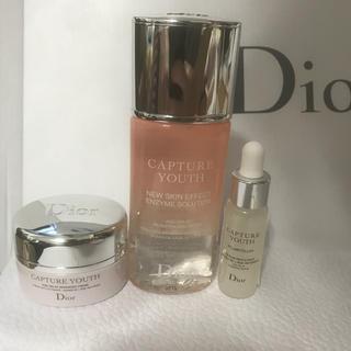 ディオール(Dior)のディオール カプチュールシリーズ まとめ売り クリーム(化粧水 / ローション)