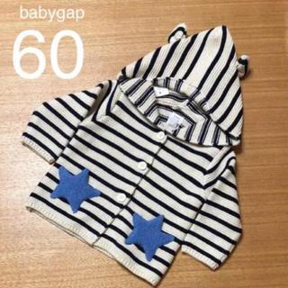 ベビーギャップ(babyGAP)の美品 babygapくまちゃん耳カーディガン(カーディガン/ボレロ)