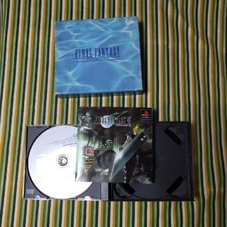 プレイステーション(PlayStation)のプレイステーション ファイナルファンタジーコレクション(Ⅵ傷大) セブン(無印)(家庭用ゲームソフト)