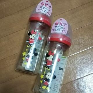 ★新品★ ピジョン 母乳実感哺乳瓶 ミッキー 240ml/【2本セット】