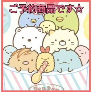 ハローキティ(ハローキティ)の【フレンチブル様☆専用】キティ パーカー&トレーナー☆3L4L(パーカー)