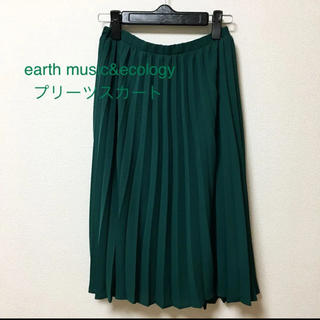 earth music & ecology - 【美品】earth music&ecology スカート