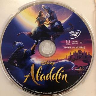 Disney - 新品未使用 アラジン実写版 DVD