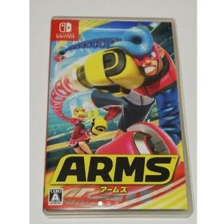 Nintendo Switch - ARMS