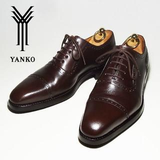 ヤンコ(YANKO)のヤンコ クォーターブローグ ダークブラウン UK5 1/2 UK5.5 24cm(ドレス/ビジネス)