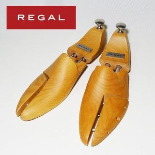 リーガル(REGAL)のリーガル ロングノーズ対応シューツリー Sサイズ(ドレス/ビジネス)