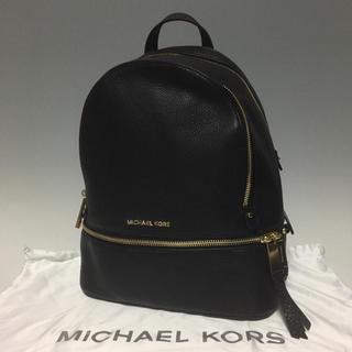 マイケルコース(Michael Kors)のMICHAEL KORS 未使用 バックパック 黒 リュック マイケルコース (リュック/バックパック)
