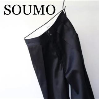 COMOLI - Soumo