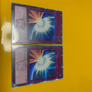 コナミ(KONAMI)の遊戯王(シングルカード)