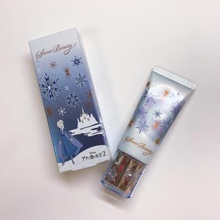 シセイドウ(SHISEIDO (資生堂))のほぼ新品 限定品 アナ雪コラボ スノービューティー  即購入可能(化粧下地)