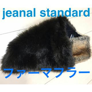 ジャーナルスタンダード(JOURNAL STANDARD)のジャーナルスタンダード  コンビファーマフラー(マフラー)