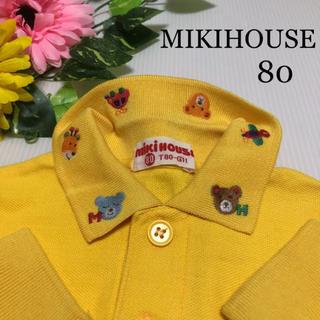 ミキハウス(mikihouse)のミキハウス 襟刺繍 ポロシャツ 80 日本製 くま 飛行機 きりん ファミリア (シャツ/カットソー)