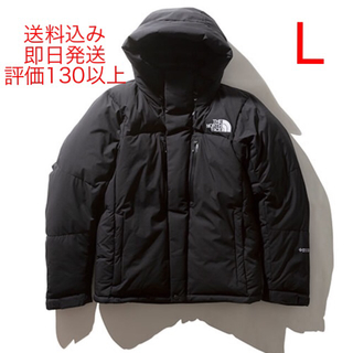 THE NORTH FACE - 黒 L 19AW North Face Baltro light jacket