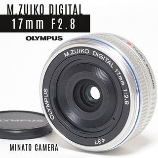 オリンパス(OLYMPUS)のパンケーキ単焦点★オリンパス 17mm F2.8 M.ZUIKO DIGITAL(レンズ(単焦点))