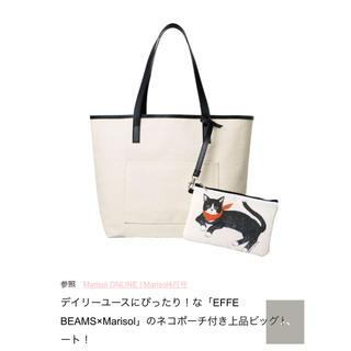 ビームス(BEAMS)の【未使用】EFFE BEAMS x Marisol ネコポーチ付 トートバッグ(トートバッグ)