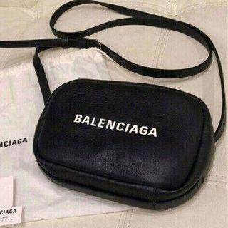 バレンシアガ(Balenciaga)のBalenciaga/バレンシアガ ショルダーバック(ショルダーバッグ)