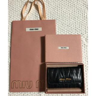 ミュウミュウ(miumiu)のmiu miu*キーケース(ショップ袋&箱付き)(キーケース)