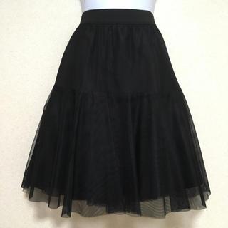 スーナウーナ(SunaUna)のスーナウーナ♡美品 チュール&ボーダー リバーシブル スカート 38 M(ひざ丈スカート)