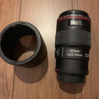 Canon - canon  macro lens 100mm f2.8