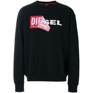 DIESEL - Diesel スウェット ロゴ ブラック  L ディーゼル