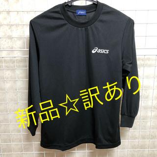 asics - 【新品】アシックス☆長袖シャツ☆ジュニア140