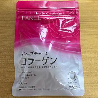 ファンケル(FANCL)のディープチャージ コラーゲン 30日分(コラーゲン)