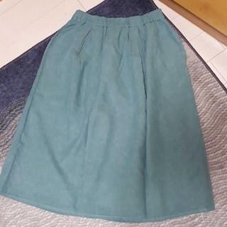 サマンサモスモス(SM2)のSM2 フレアロングスカート グリーン(ロングスカート)