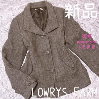 LOWRYS FARM - 新品♡秋コート♡着回し♡シンプル♡オシャレ♡オン♡オフ♡モテ♡デート♡映え♡冬♡