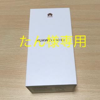 HUAWEI P30lite パールホワイト simフリー 国内正規版 美品