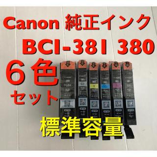 Canon - R19 標準容量[6色純正インク]送無 新品 Canon BCI-381 380