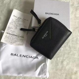 Balenciaga - Balenciaga 二つ折り財布 高級感 可愛い 男女兼用
