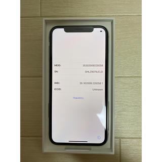 Apple - iPhone X Silver 256 GB Softbank