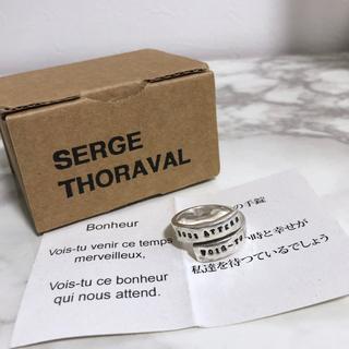 アッシュペーフランス(H.P.FRANCE)のセルジュトラヴァル リング 幸せの手錠(リング(指輪))