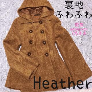 heather - 裏地ふあふあ♡スタイルアップ♡映え♡モテ♡着回し♡トレンド♡ロングコート♡秋♡