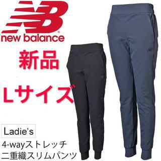 New Balance - New Balance  4 -wayストレッチ二重織スリムパンツ  レディース