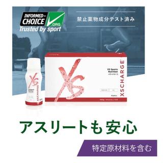 Amway - アムウェイ XS Sports Nutrition パワードライブ 10本 新品