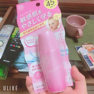 キスミーコスメチックス(Kiss Me)の【みーみー様専用】ベビーミルク(日焼け止め/サンオイル)