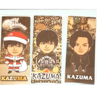 KAZUMA  3枚セット