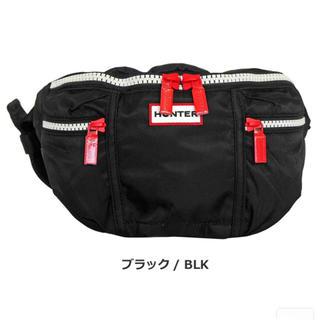 HUNTER - ★HUNTER ハンター ボディバッグ★新品未使用★オリジナルバムバッグ