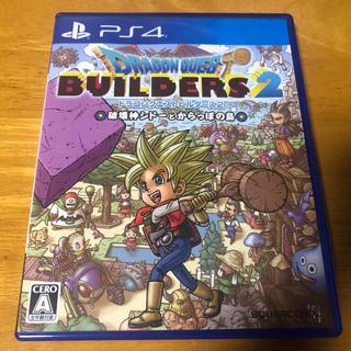 PlayStation4 - ドラゴンクエストビルダーズ2 破壊神シドーとからっぽの島 PS4版