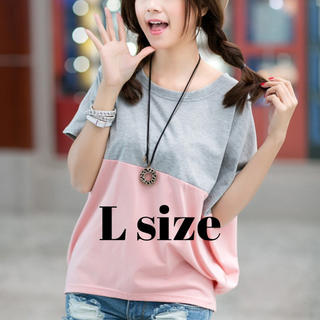 カットソー 半袖 Tシャツ ラグラン袖 バイカラー ピンク Lサイズ(Tシャツ(半袖/袖なし))