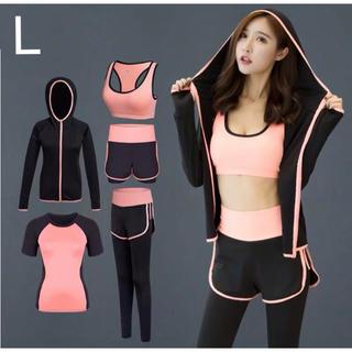 レディーススポーツウェア5点セットヨガウォーキングジムトレーニング運動服L黒橙(ウェア)